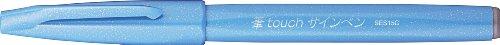 <title>Pentel's fdetouchsignpensky blue SES15C-S 4902506287144 送料無料 単価96円 530セット ぺんてる 筆touchサインペン 細字 スカイブルー オンラインショッピング 1本 SES15C-S</title>