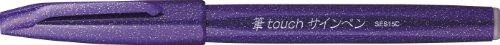 <title>Pentel's fdetouchsignpen violet SES15C-V 4902506287151 送料無料 単価96円 530セット ぺんてる 爆買いセール 筆touchサインペン 細字 バイオレット 1本 SES15C-V</title>