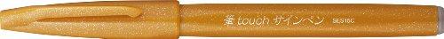 Pentel's fdetouchsignpenyelloworker SES15C-Y 送料無料 単価96円 530セット SES15C-Y 筆touchサインペン イエローオーカー 特価品コーナー☆ 細字 ぺんてる 爆売りセール開催中 1本