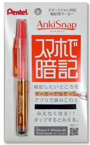 供派通文具安接吻小睡熟记使用的万能笔SMS1-F橙子