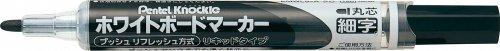 Pentel's ボードマカノックル fine XMWLS-A black 4902506118233 送料無料 単価126円 黒インキ ぺんてる 400セット 受賞店 卓出 ノックル パック入りホワイトボードマーカー 細字 XMWLS-A 丸芯