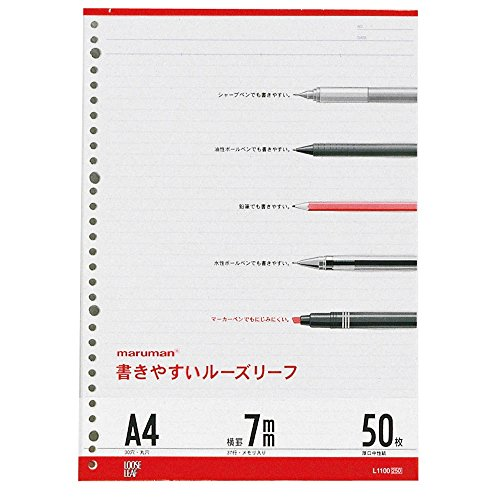 Maruman A4 loose-leaf notebook 7mm ruled line L1100