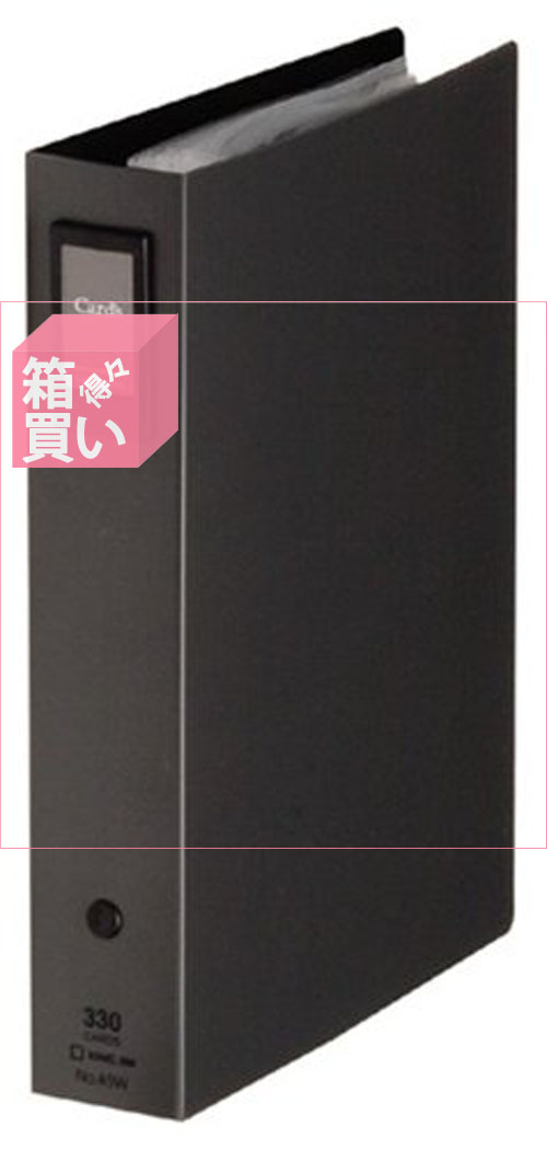 【送料無料・単価471円・120セット】キングジム カードホルダー カーズ 差替式 45W 黒(120セット)