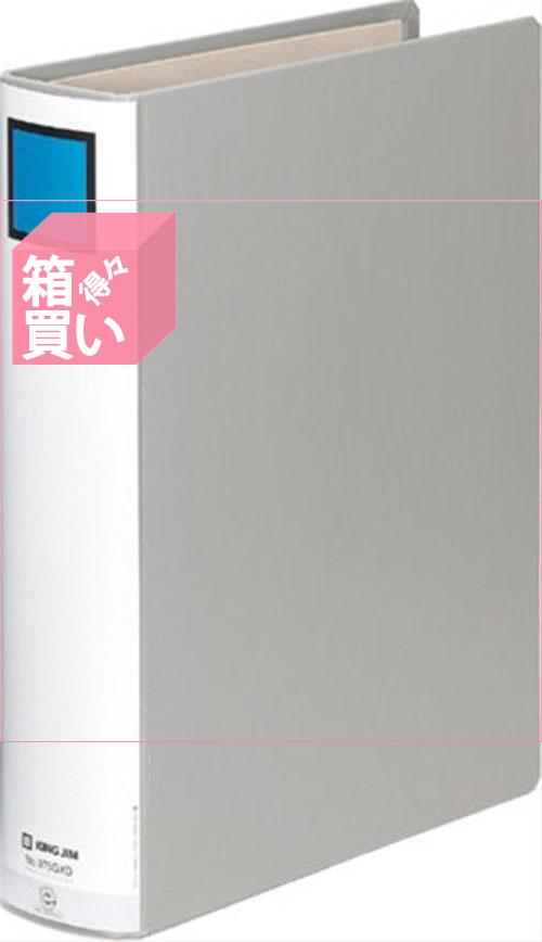 【送料無料・単価371円・120セット】キングジム キングファイル G 脱着 A4S 975GX グレー(120セット)