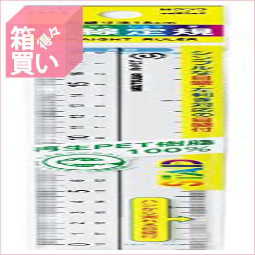 【箱買い商品 / 一箱1000セット】クツワ 再生PET直線定規 ES180 (納期優先の為単品詰合せの場合が御座います)