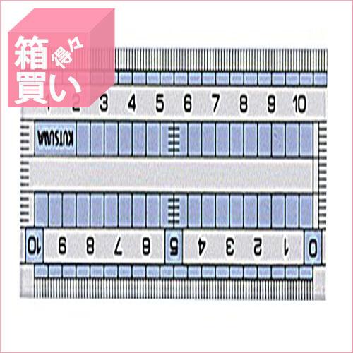 【箱買い商品 / 一箱800セット】クツワ コモグラス直線定規 HS110C (納期優先の為単品詰合せの場合が御座います)