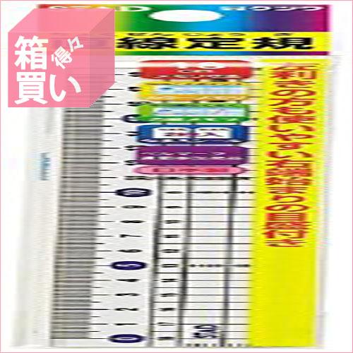【箱買い商品 / 一箱1000セット】クツワ メタクリル直線定規 HS181 (納期優先の為単品詰合せの場合が御座います)