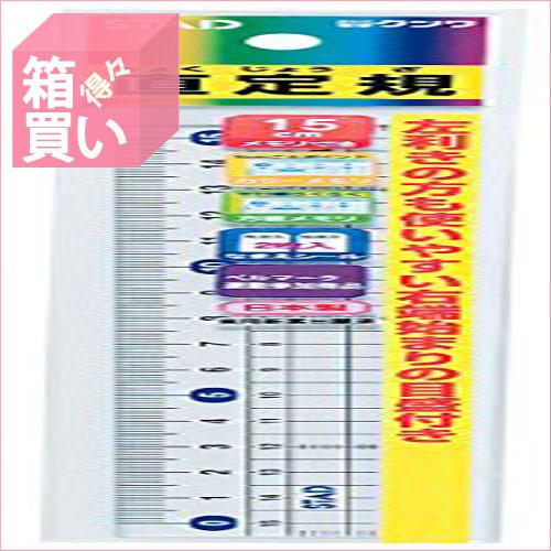 【箱買い商品 / 一箱1000セット】クツワ メタクリル直線定規 HS151 (納期優先の為単品詰合せの場合が御座います)