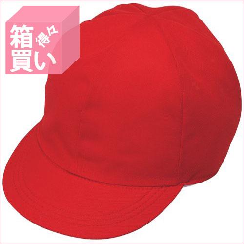 【箱買い商品 / 一箱300セット】クツワ 赤白帽子メッシュ KR002 (納期優先の為単品詰合せの場合が御座います)
