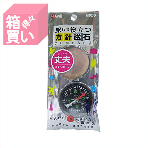 【箱買い商品 / 一箱300セット】クツワ 方針磁石(丈夫) DC122 (納期優先の為単品詰合せの場合が御座います)
