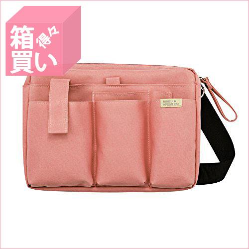 【箱買い商品 / 一箱40セット】クツワ エプロンバッグマチ付ピンク BE005PK (納期優先の為単品詰合せの場合が御座います)