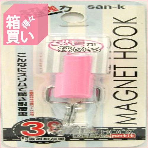 【箱買い商品 / 一箱200セット】サンケーキコム キョウリョクスリムフックプチ ブロッサム SH-3R 4974161066488 (納期優先の為単品詰合せの場合が御座います)