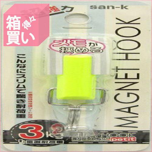 【箱買い商品 / 一箱200セット】サンケーキコム キョウリョクスリムフックプチ マスカット SH-3G 4974161066501 (納期優先の為単品詰合せの場合が御座います)