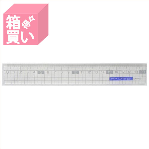 【箱買い商品 / 一箱500セット】サクラ 直線定規20CM OR-120 (納期優先の為単品詰合せの場合が御座います)