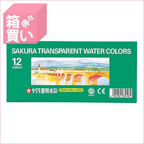 【箱買い商品 / 一箱120セット】サクラ マット水彩12色 OW12 (納期優先の為単品詰合せの場合が御座います)