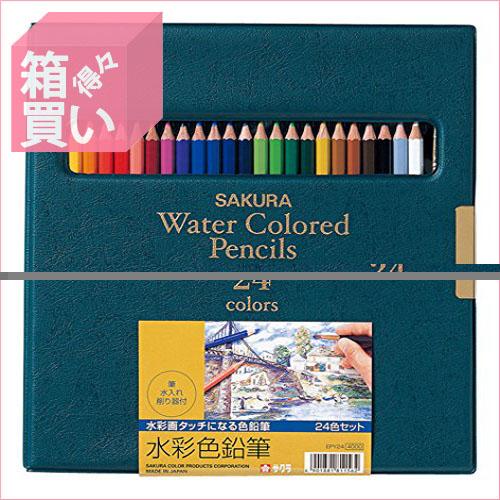 【箱買い商品 / 一箱20セット】サクラ 水彩色鉛筆24色 EPY24 (納期優先の為単品詰合せの場合が御座います)