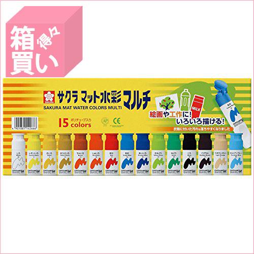 【箱買い商品 / 一箱50セット】サクラ マット水彩マルチ15色 MWM15PE (納期優先の為単品詰合せの場合が御座います)