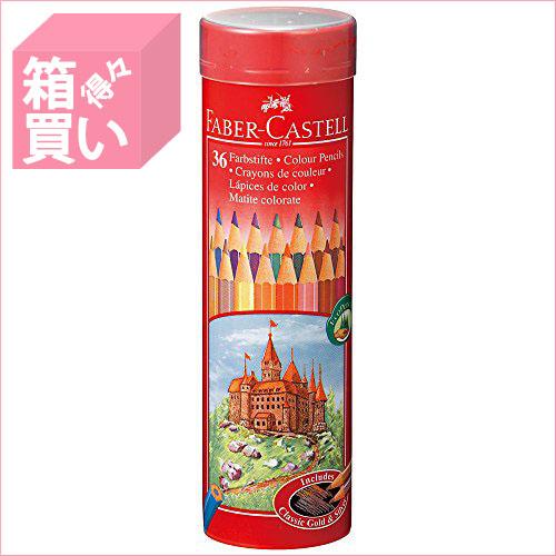 【箱買い商品 / 一箱48セット】シャチハタ 色鉛筆丸缶36C FC TFC-CPK/36C (納期優先の為単品詰合せの場合が御座います)