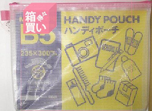 【箱買い商品 / 一箱200セット】スガタ ハンディーポーチB5 HP305PK (納期優先の為単品詰合せの場合が御座います)