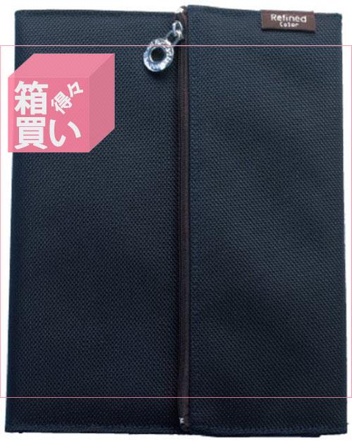 【箱買い商品 / 一箱120セット】スガタ ノートカバーA5ダークブルー RE007D (納期優先の為単品詰合せの場合が御座います)