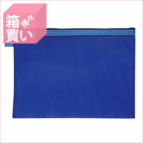 【箱買い商品 / 一箱200セット】セキセイ ネッシュケースソフトB6ブルー AZ-350-10 (納期優先の為単品詰合せの場合が御座います)