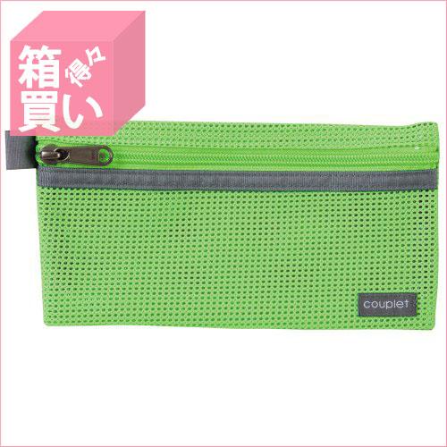 【箱買い商品 / 一箱200セット】セキセイ メッシュケースペンLグリーン CP-3336-33 (納期優先の為単品詰合せの場合が御座います)