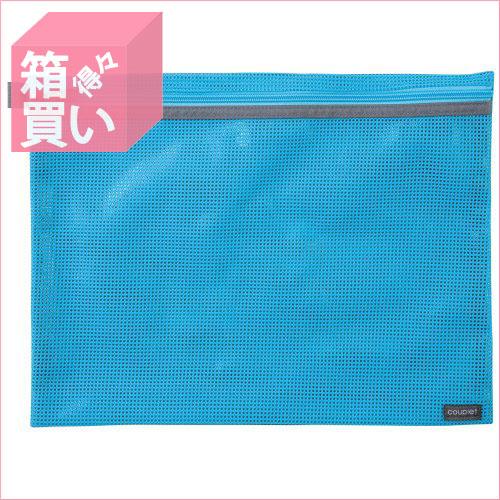 【箱買い商品 / 一箱100セット】セキセイ メッシュケースA4Lブルー CP-3375-11 (納期優先の為単品詰合せの場合が御座います)