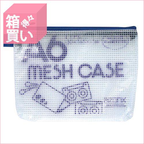 【箱買い商品 / 一箱200セット】セキセイ メッシュケースエコA6ブルー AZ-40E-10 (納期優先の為単品詰合せの場合が御座います)