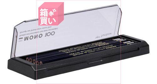 【箱買い商品 / 一箱60セット】トンボ 鉛筆 MONO-1002B (納期優先の為単品詰合せの場合が御座います)