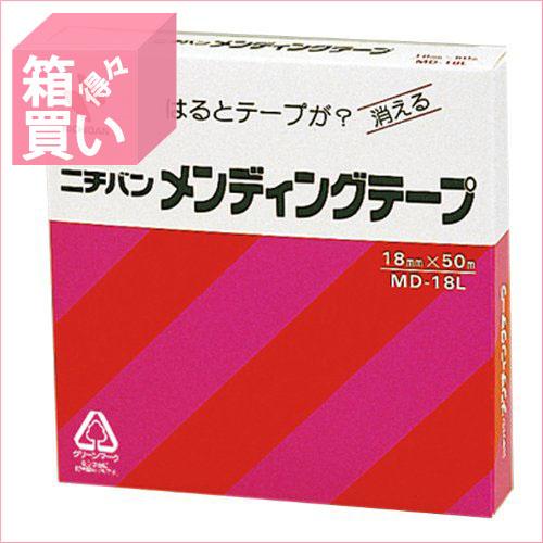 【箱買い商品 / 一箱100セット】ニチバン メンディングテープ MD-18L 18X50 (納期優先の為単品詰合せの場合が御座います)