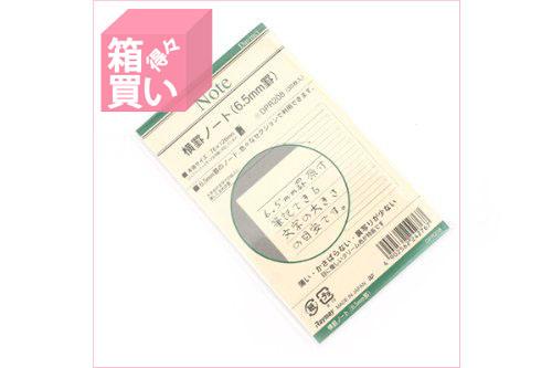 【箱買い商品 / 一箱600セット】レイメイ ヨコケイリフィル DPR208 (納期優先の為単品詰合せの場合が御座います)
