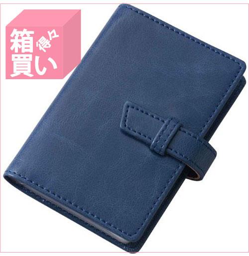 【箱買い商品 / 一箱90セット】レイメイ カードホルダー ブルー CH39A (納期優先の為単品詰合せの場合が御座います)