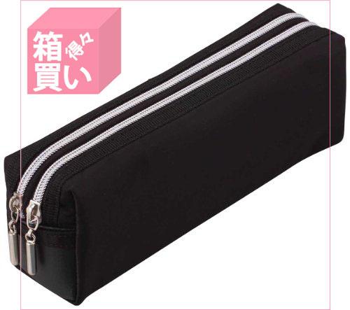 【箱買い商品 / 一箱90セット】レイメイ ペンケース ブラック FY279B (納期優先の為単品詰合せの場合が御座います)