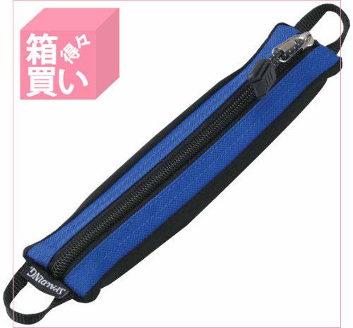 【箱買い商品 / 一箱90セット】レイメイ ペンケース ブルー SPF120A (納期優先の為単品詰合せの場合が御座います)