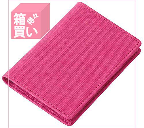 【箱買い商品 / 一箱90セット】レイメイ LIGHTカードホルダー ピンク CH47P (納期優先の為単品詰合せの場合が御座います)
