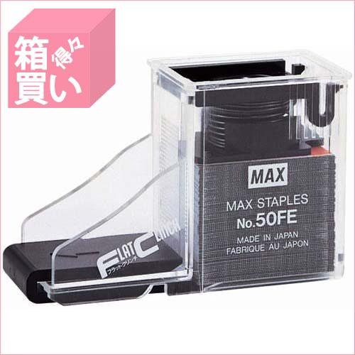 【箱買い商品 / 一箱50セット】マックス 電子ホッチキス針 50FE (納期優先の為単品詰合せの場合が御座います)