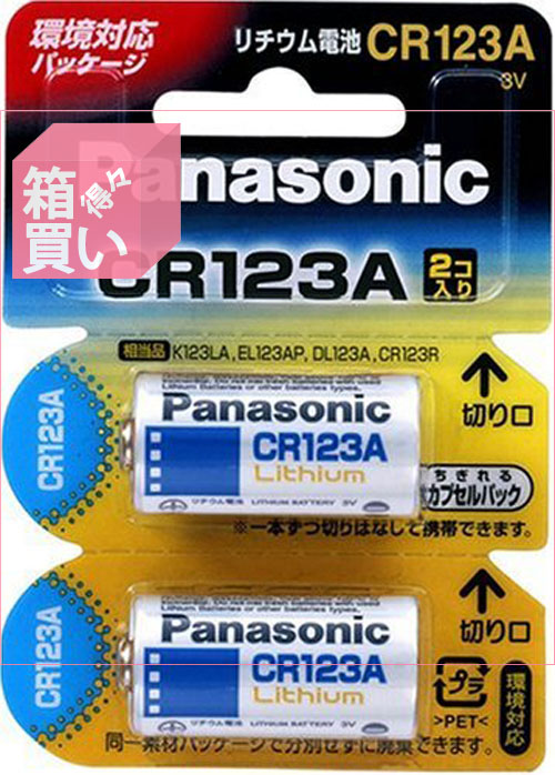 【箱買い商品 / 一箱100セット】パナソニック/カメラ用リチウム電池CR-123AW/2P/4 (納期優先の為単品詰合せの場合が御座います)
