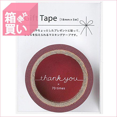 【箱買い商品 / 一箱400セット】マルアイ ギフトテープ THANK YOU アカ GF-MT2 (納期優先の為単品詰合せの場合が御座います)