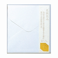 Green color colored 上等 正規認証品 新規格 paper parcel Shiro 360セット 4902805059114 単価140円 ミドリ カラー色紙包みシロ 送料無料