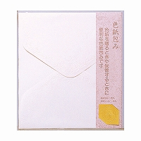 Green color colored paper 売店 parcel pink カラー色紙包みピンク 送料無料 完売 単価140円 360セット ミドリ 4902805059121