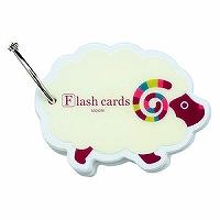 Green tango card sheep 4902805341790 日本メーカー新品 360セット 単価140円 タンゴカードヒツジ ミドリ ご予約品 送料無料