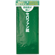 Five pieces of 引出物 Toyo single color cellophane green 1 colored costume 1色入り 単価126円 5枚 送料無料 単色セロファン 400セット 贈答品 property トーヨー 緑 and stage