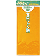 Five pieces of Toyo single color cellophane red 1 colored costume property and 400セット stage トーヨー 送料無料 単色セロファン 訳あり 単価126円 1色入り クリアランスsale 期間限定 5枚 赤