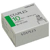 KOKUYO 国内送料無料 staple 10 needle 4901480430126 250セット 単価207円 ステープル10号針 コクヨ 信用 送料無料