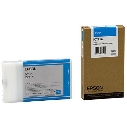 エプソン EPSON ICC41A [インクカートリッジ シアン 220ml]