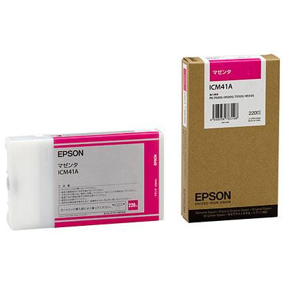 エプソン EPSON ICM41A [インクカートリッジ マゼンタ 220ml]