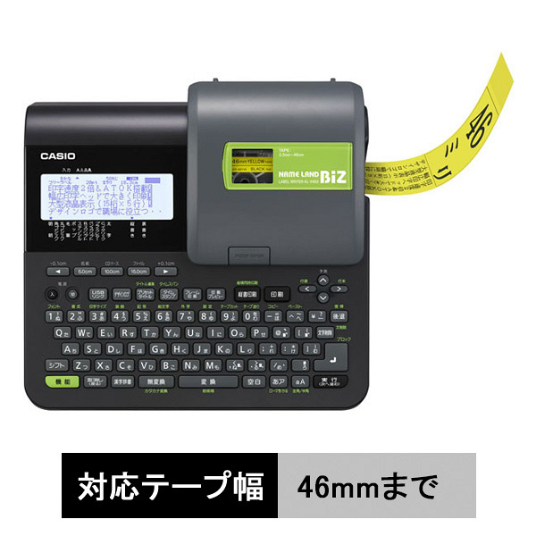 カシオ計算機 ネームランド KL-V460