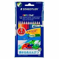 【送料無料・単価482円・20セット】ステッドラー 消せる色鉛筆 ノリスクラブ 144 50NC12 12色(20セット)