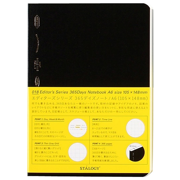 NITOMS notebook STALOGY 365Days Notebook 新作送料無料 A6 S4103 ten sets A6 公式通販 S4103 ノート STALOGY ニトムズ 1458円×10セット 365Days Notebook 10セット