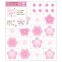 【単価158円・100セット】ミドリ/カラー色紙シールサクラ 4902805837125(100セット)